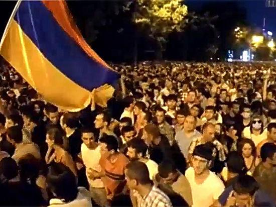 Прямая Трансляция Ереван Знакомство
