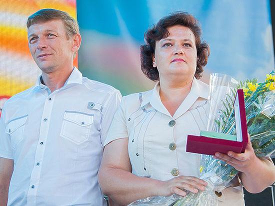 Орден «Родительская слава» был учрежден в мае 2008 года указом президента РФ как высшая награда за воспитание детей
