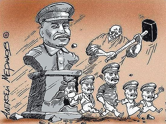 Конгресс интеллигенции предложил проект трибунала для Сталина