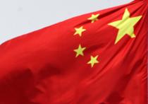На границе России и Китая обнаружен бункер для обмена разведданными