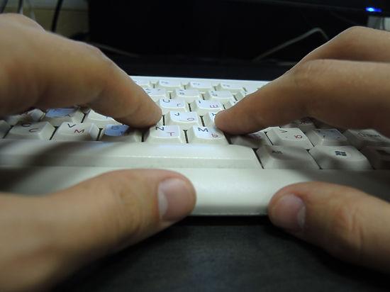 За выполнение закона «о праве на забвение» в Интернете заплатят сами пользователи