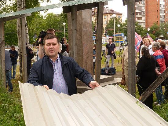 Пикет «Родины» вПетрозаводске закончился задержанием его участников