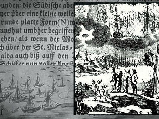 В книге XVII века учеными обнаружены сообщения о «битвах НЛО»
