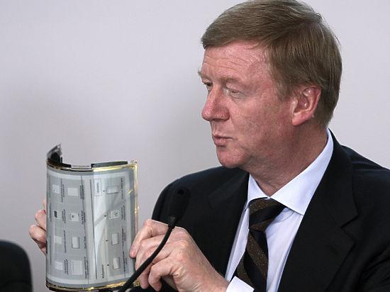 «Нано»подкоп под Чубайса: в чем СК обвиняет Леонида Меламеда