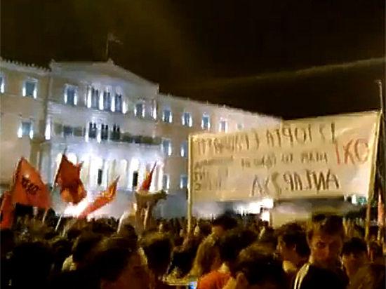 Проблемы ли это только одной Греции? И чей мяч окажется победным?