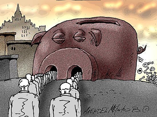 Около 300 тысяч россиян могут признать банкротами