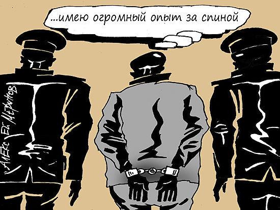 За взятку ГАИшникам москвичу дали 5 лет колонии