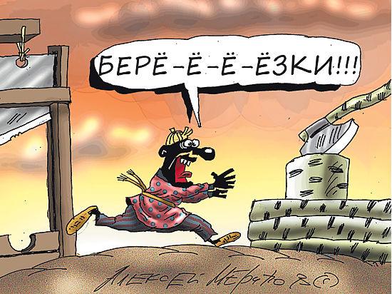 Греко-русская борьба