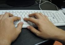 """Путин дал россиянам """"право на забвение"""" в интернете"""