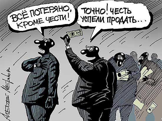 Агенты олигархов