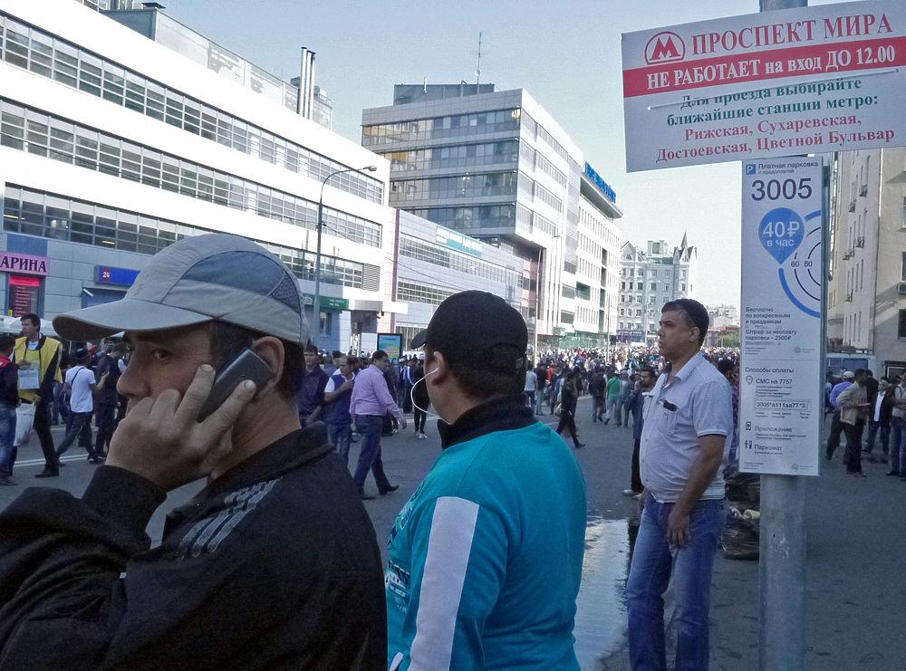 В Москве мусульмане празднуют Ураза-байрам