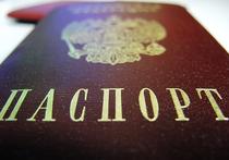 Россия раздает паспорта беженцам с Донбасса
