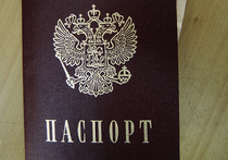 Россиянам пообещали скорую выдачу электронных паспортов