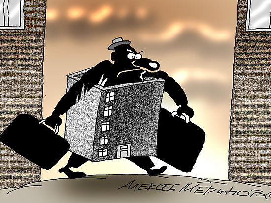В России состоялся прецедент распродажи жилья
