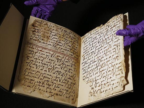 Древнейшие фрагменты Корана найдены в Великобритании в университетской библиотеке