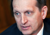 """Нарышкин рассказал об """"аннексии"""" Крыма и перспективах войны с Украиной"""