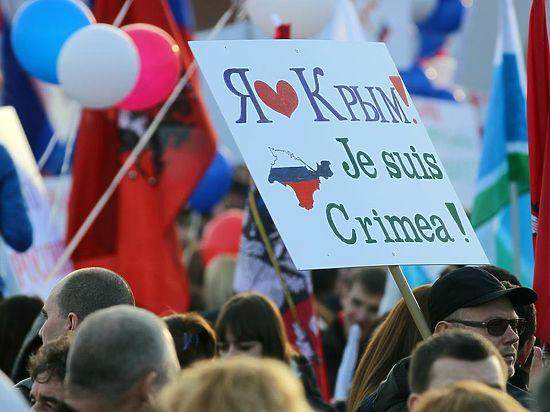 Французским депутатам отключили мобильную связь из-за поездки в Крым