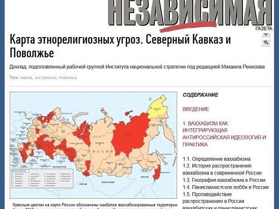 «Министр ислама» пугает Россию ИГИЛом