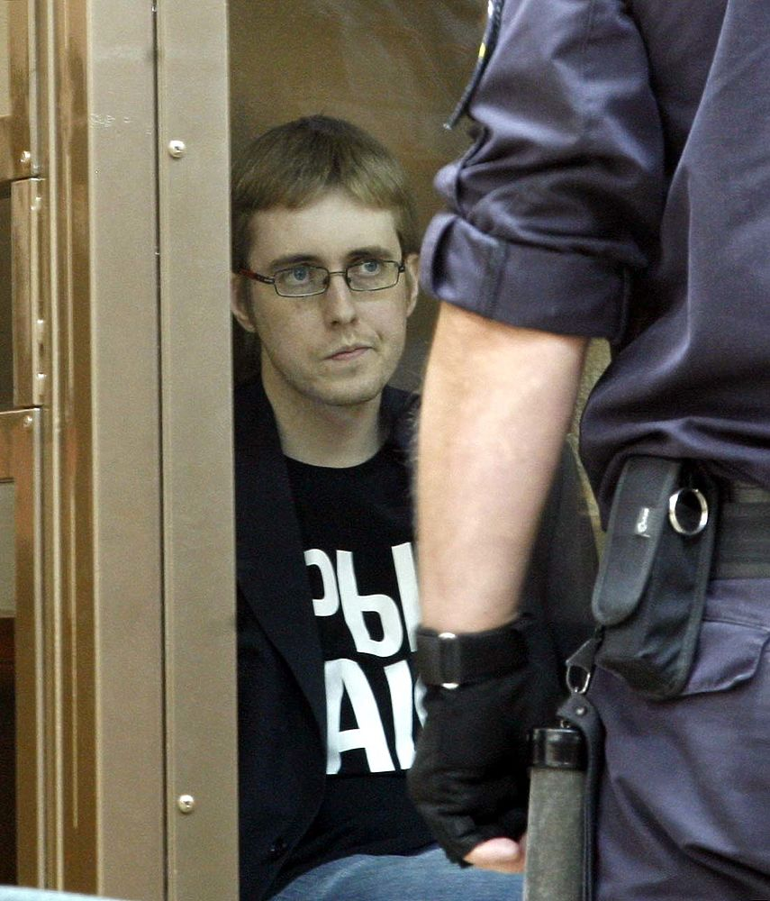 Лидера БОРН Илью Горячева приговорили к пожизненному заключению