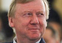 Бизнесмен Лернер обвинил Чубайса в хищении бюджетных средств