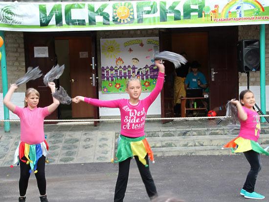 Городское общественное движение помощи онкобольным детям успешно провело летнюю смену реабилитационного лагеря