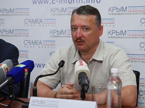 Взгляд Стрелкова: экс-министр ДНР прогнозирует продолжение войны на Донбассе