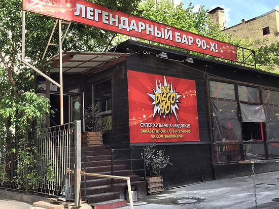 Посетитель бара в Москве, якобы задушенный охранником, мог умереть от наркотиков