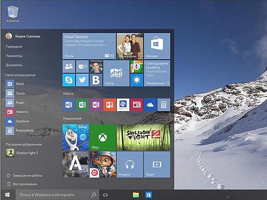 Windows 10 будет заглядывать пользователю в рот и в глаза