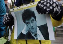 Биологические тесты не подтвердили причастность подозреваемых к убийству Немцова
