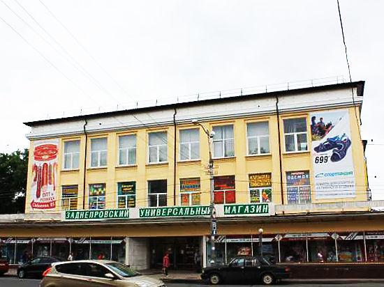 «Заднепровский универмаг» Смоленска выставили на торги за 350 млн