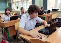 В Кремле предложили перенести начало учебного года из-за бархатного сезона