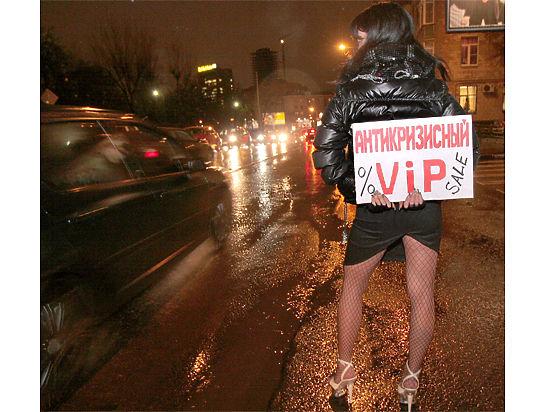 проституция на ярославском шосссе