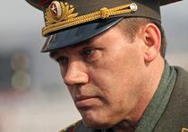 """СБУ объявила в розыск главу российского Генштаба """"за развязывание войны"""""""