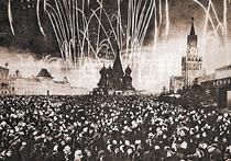 72 года назад над Россией впервые раздались победные залпы