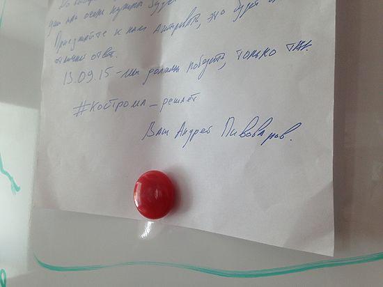 Суд оставил главу Костромского штаба ПАРНАС под стражей