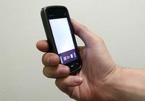 Биомедики из Физтеха научились выявлять рак с помощью смартфона