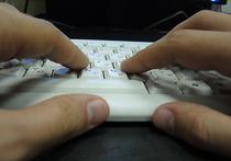 Хакеры опозорили 32миллиона посетителей сайта супружеских измен