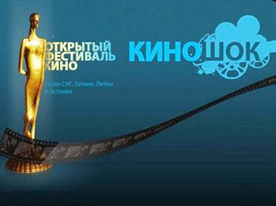 В Анапе раздадут кинопремии
