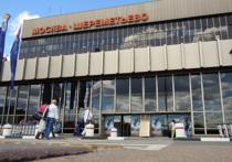 33-летняя француженка умерла на борту экстренно приземлившегося в Шереметьево самолета