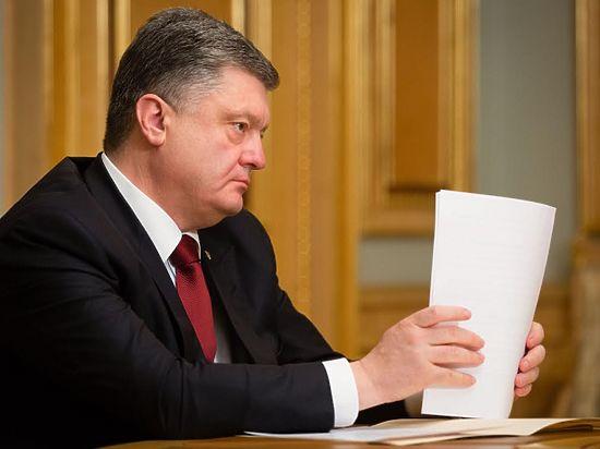 Депутат Госдумы диагностировал у Порошенко «историческую амнезию»