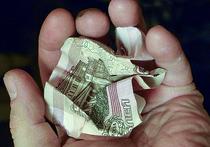 Как и в декабре прошлого года, опасаясь повышения цен после резкого падения рубля, россияне устремились в магазины, чтобы успеть обменять «деревянные» на бытовую технику по старой цене