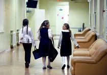 Медсправку к школе можно будет сделать за одно посещение