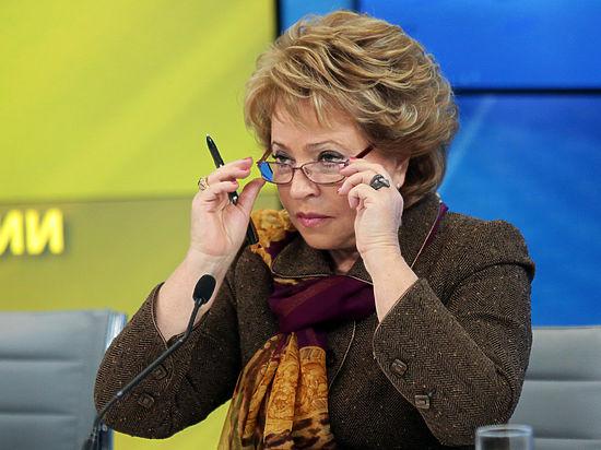 Матвиенко назвала ущербными условия выданной США визы