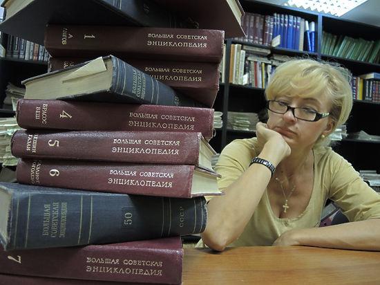 «МК» обсудил  с экспертами феномены современных справочных изданий