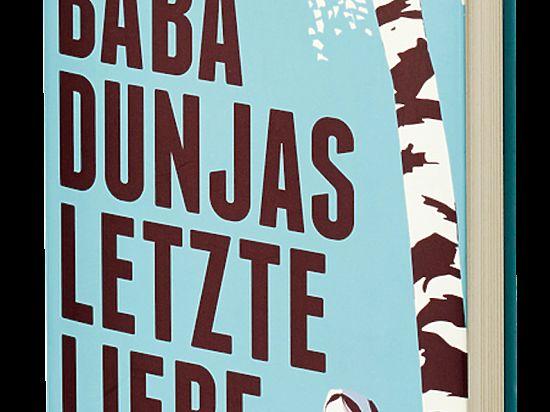 «Баба Дуня» - претендентка на Deutscher Buchpreis