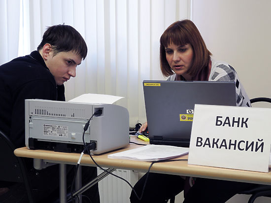 В августе безработица среди молодежи составит 20%
