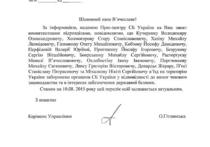 Михалкову, Боярскому и Депардье закрыли въезд на Украину