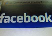 Facebook хранит подозрительное молчание про закон о персональных данных