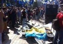 Беспорядки у Верховной рады: нацгвардеец был убит выстрелом в сердце