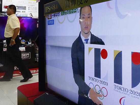 Япония отреагировала на судебный иск бельгийского дизайнера